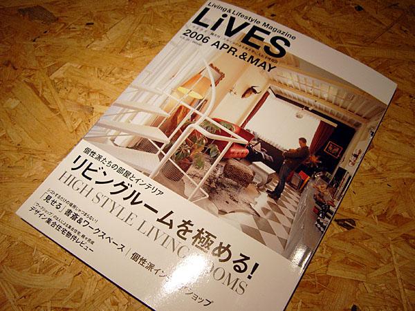 060315_lives0604-05.jpg